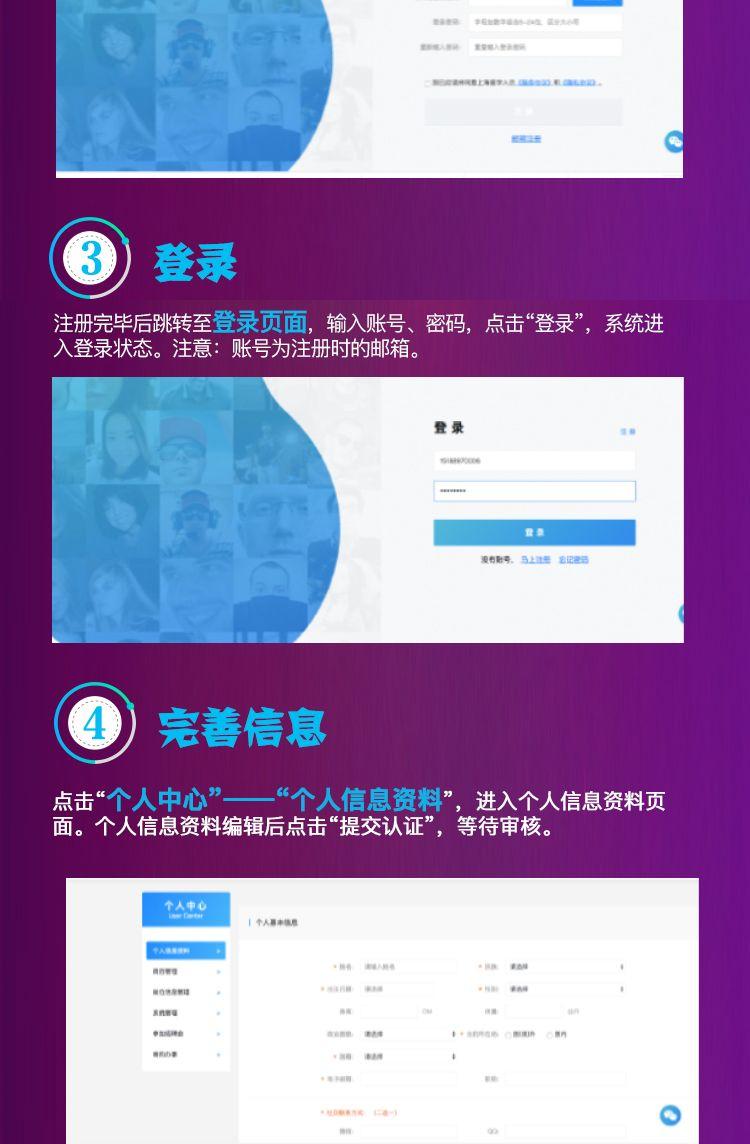 徐涛法律服务网-徐涛咨询热线-徐涛法律咨询-徐涛法律热线
