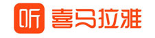 上海喜马拉雅科技有限公司